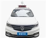 东莞厚街走航式VOCs在线监控系统 高性能英国PID传感器