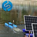 太阳能推流曝气机,节能式射流曝气机