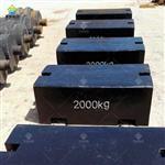 2000kg配重砝码价格,2t法码厂