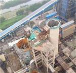宁波烟囱拆除-宁波烟囱人工拆除技术新闻