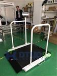 病人*用透析轮椅体重秤