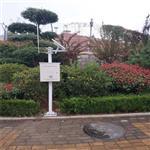 深圳水质监测站  体化水质自动监测系统管理平台