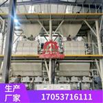 3吨石膏砂浆生产线