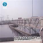 ZBGN型桥式刮泥机