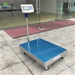 100公斤移动式台秤价格