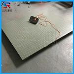 南通带RS232/485接口电子地磅,电子平台秤