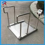 不锈钢轮椅秤,不锈钢透析电子秤