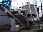 XLCS型旋流式沉砂池除污器