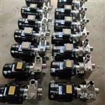 HBFX不锈钢高吸程自吸泵 不锈钢耐腐蚀防爆自吸泵