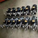 WBZS微型不锈钢自吸泵 不锈钢防爆自吸泵