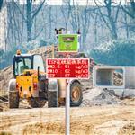 喷粉车间粉尘污染在线监测设备