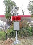 金属加工厂防爆款颗粒物浓度监测系统