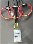 无线传输电能计量装置配套100mm罗氏线圈母排测温