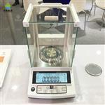 实验室100g/0.01m分析天平,小数点后5位电子天平