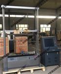 沧州智晟塑料管材微机控制伺服环刚度试验机调速范围1-200mm/min位移测量分辨率为  0.01mm 工作环境:室温~