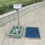 带ModBus-RTU通讯协议的电子秤