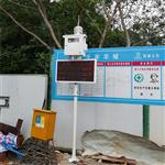 走航式扬尘监测系统原理@公司资讯