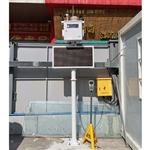 走航式扬尘监测系统功能与创新点@企业资讯