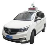 智慧城市移动式网格化微型监测站/新闻快讯