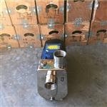 40WBZS10-18微型不锈钢自吸泵