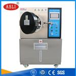 HAST非饱和型高压加速老化试验箱