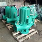 PBG立式管道屏蔽泵 不锈钢屏蔽泵