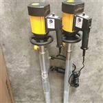 电动插桶泵,调速电动抽液泵,不锈钢电动插桶泵
