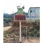 扬尘实时监测注意事项@新闻快讯