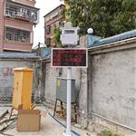 扬尘浓度监测仪使用注意事项@新闻中心