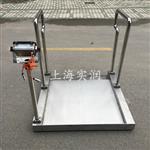 医用轮椅秤/山西300公斤轮椅电子称