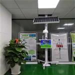 2021年新型网格化微型空气监测站特点