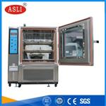 500L大视窗高低温湿热试验箱