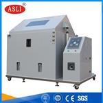非标960L盐雾试验箱