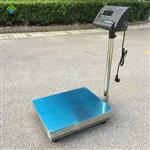 耀华300kg电子秤价格,40*50公分台秤报价