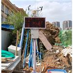 PM10在线监测仪使用说明@公司动态