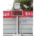 PM10在线监测仪生产厂家@采购热点