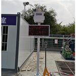 扬尘自动监测仪适用邻域@新闻快讯