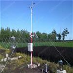 广西农田气象站价格 梧州小型自动气象站型号