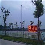 西丽校园自动气象站带LED显示屏