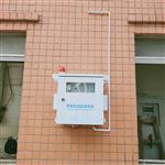 垃圾中转站恶臭实时监测 壁挂式恶臭实时监测仪