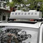 移动式车载扬尘PM2.5在线监测批发-企业新闻资讯