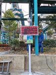 四川乡镇道路微型空气站 密集化布点微型空气站