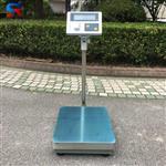 200kg带打印电子台秤,针式打印或热敏打印方式可选