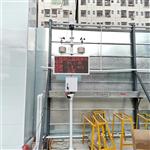 走航式扬尘监测系统功能特性@企业资讯