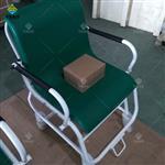 带座椅称重的轮椅秤