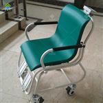 血透轮椅电子秤,手扶座椅秤报价