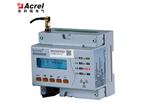 安科瑞智慧用电在线监控装置剩余电流电气火灾探测器