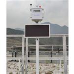 龙华区科研院校噪声超标监测仪厂家