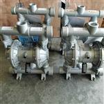 矿用气动隔膜泵 BQG气动隔膜泵