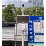 扬尘噪声实时检测仪价格@市场快讯